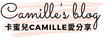Camille's blog